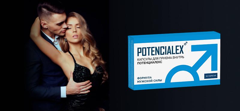 Potencialex, come si usa, ingredienti,composizione, funziona