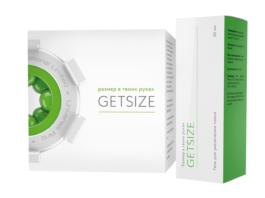 GetSize, prezzo, funziona, recensioni, opinioni, forum, Italia 2019